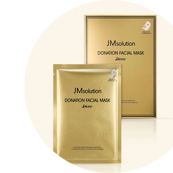 JMsolution-Donation-Facial-Mask-Save-1.jpg