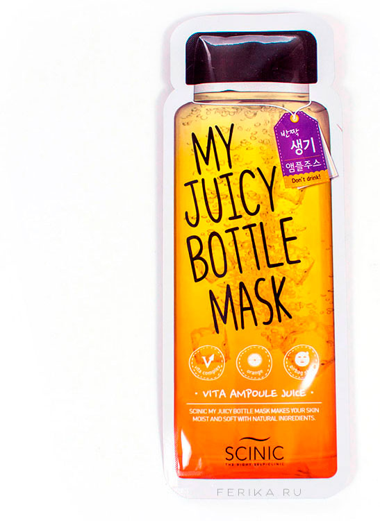 Scinic-My-Juicy-Bottle-Mask-Vita-Ampoule-Juicy-1.jpg
