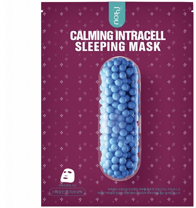 NOHJ-Calming-Intracell-Sleeping-Mask-1.jpg