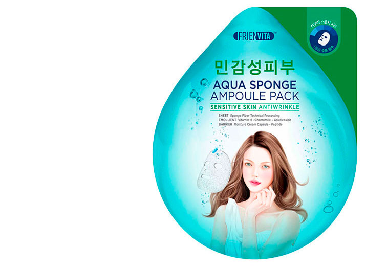 Frienvita-Aqua-Sponge-Ampoule-Sensitive-1.jpg