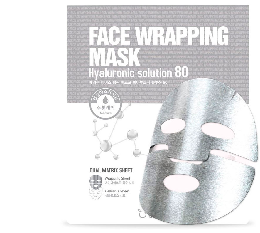 Berrisom-Face-Wrapping-Mask-Hyaluronic-Solution-80-1.jpg