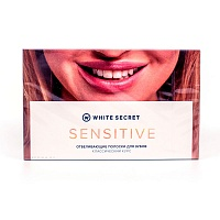 White-Secret-Sensitive