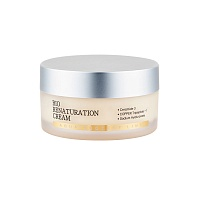 Dermaline-Bio-Renaturation-Cream-1