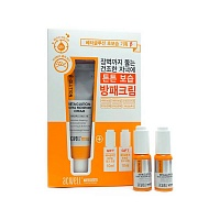 ACWELL-Beta-Glution-Ultra-Moisture-Cream-Set-1