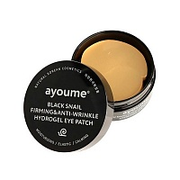 Ayoume-Black-Snail-Firming-&-Anti-Wrinkle-Hydrogel-Eye-Patch-1