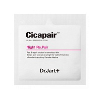 Dr.-Jart+-Cicapair-Night-Re-Pair-1