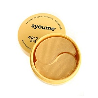 Ayoume-Gold-+-Snail-Eye-Patch-1