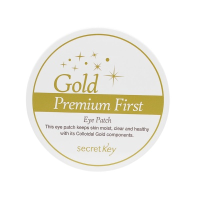 Secret-Key-Gold-Premium-First-Eye-Patch-1