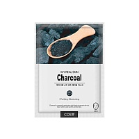 COS-W.-My-Real-Skin-Charcoal-Facial-Mask-1