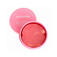 Ayoume-Collagen-+-Hyaluronic-Eye-Patch