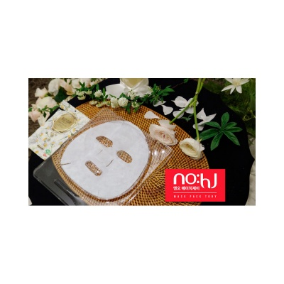 NOHJ-Calming-Intracell-Sleeping-Mask-2