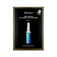 JMsolution-Water-Luminous-S.O.S.-Ampoule-Hyaluronic-Mask-Black