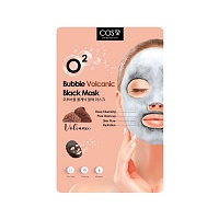 COS.W-O2-Bubble-Volcanic-Black-Mask
