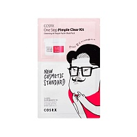 COSRX-One-Step-Original-Clear-Kit-1