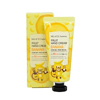 Milatte-Fashiony-Fruit-Hand-Cream-Banana