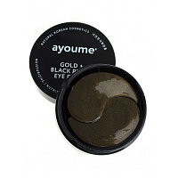 Ayoume-Gold-and-Black-Pearl-Eye-Patch