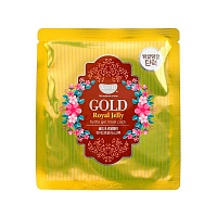 Koelf-Gold-&-Royal-Jelly-Mask