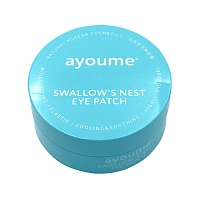 Ayoume-Swallow's-Nest-Eye-Patch